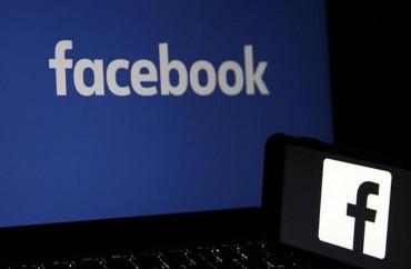 """""""Facebook"""" Fransada QONARAR  ödəyəcək"""